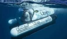 """""""أوبر"""" تطلق خدمة """"scUber"""" الأولى من نوعها لمشاركة الغواصات"""