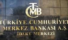 """""""البنك المركزي التركي"""" : مصمون على خفض التضخم"""