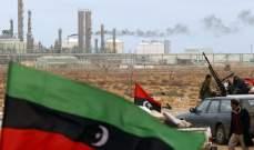 """نحو 4 مليارات دولار.. خسائر ليبيا من الانخفاض """"القسري"""" في إنتاج النفط"""