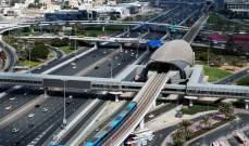 260 مليون درهم قيمة المبايعات العقارية في دبي اليوم