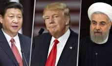تبعات الحرب التجارية.. الصين تنتقم من واشنطن وتستورد النفط الإيراني بشكل سرّي