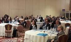 """حاصباني في مؤتمر """"الاتحاد الأوروبي"""": علينا تحقيق نوع من الإنضباط في لبنان والعمل على تذليل المعوقات امام الاستثمارات"""