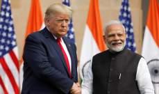 اتفاق بين الهند وأميركا على تسريع المحادثات للوصول إلى اتفاق تجارة أولي
