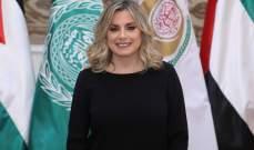 """كلودين عون تترأس المؤتمر الثامن لمنظمة المرأة العربية بعنوان """"المرأة العربية والتحديات الثقافية"""""""