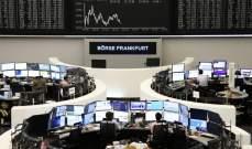خطة ديون أوروبية بقيمة تريليون دولار لتحدي سندات الخزانة الأميركية