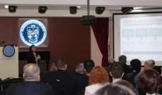 المستشارة الاقتصادية للرئيس الحريري: ضمان الاستقرار الاقتصادي يساعد على تحقيق النمو للاستثمار العام