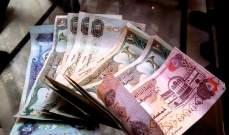 تحويلات العمالة الأجنبية في الإمارات بلغت 22.2 مليار دولار خلال الربع الثاني من 2019