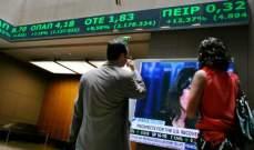 أسهم اليونان ترتفع وسط مكاسب في قطاعات المصارف والإتصالات