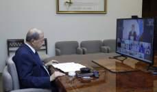 الرئيس عون: الاحتياجات كبيرة جداً وعلينا الاسراع في تلبيتها قبل حلول الشتاء