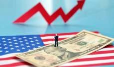 ارتفاع العائد على سندات الخزانة الأميركية مع عودة النشاط الاقتصادي