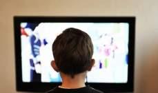 دراسة:سلوك الطفل الاندفاعي يتأثر سلبامع ارتفاع عدد الساعات التي يقضيها أمام التلفزيون