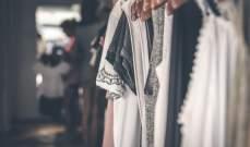 صادرات تركيا من الملابس والمنسوجات ترتفع إلى 17.7 مليار دولار في 2019
