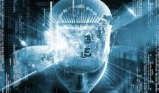 الذكاء الاصطناعي ربما يحل أكبر مشكلات الانصهار النووي
