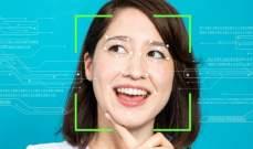 تقرير: دعوات إلى تقييد تكنولوجيا الكشف عن العاطفة بموجب القانون