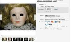 """دمية مرعبة تُباع بـ5600 دولار عبر""""eBay""""!"""