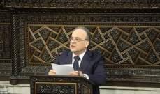رئيس الوزراء السوري: سنعلن عن قرارات قريبة لضبط الليرة