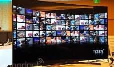 """""""سامسونغ"""" تطلق أجهزة تلفاز ذكية بنظام """"تايزن"""""""