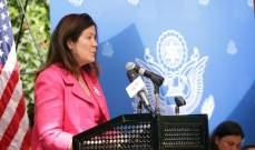 دوروثي شيّا: حكومة دياب أبدت رغبة جدية بمحاربة الفساد ولا نزال بمرحلة تقييم أداء الحكومة
