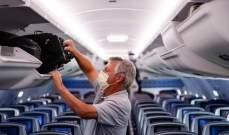 أميركا.. تهاوي الإنفاق على السفر 42% في 2020