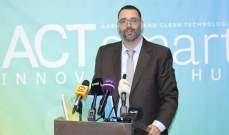 رامي بوجوده: لبنان بحاجة الى طاقة شبابية لتحسين وضعه الاقتصادي