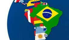 تقرير: البرازيل وراء انخفاض الاستثمار الأجنبي في أميركا اللاتينية بنسبة 6%