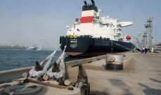 الاقتراب من تشغيل الحقول النفطية المشتركة بين الكويت والسعودية