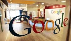 """""""غول"""" تعتزم فرض قيود جديدة على التطبيقات التي تتبع مواقع المستخدمين"""