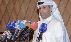 وزير النفط الكويتي: أسعار النفط بين 50 و70 دولاراً للبرميل مقبولة
