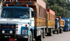 اعتصام تحذيري لنقابة مالكي الشاحنات العمومية في المرفأ يوم الإثنين
