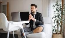 5 نصائح للاستعداد لمقابلة عمل افتراضية