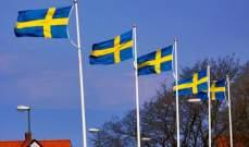 انكماش اقتصاد السويد 8.6% في الربع الثاني من 2020