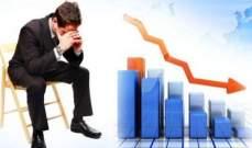 الكاتب المالي وليام كوهان: أسعار الفائدة المنخفضة قد تؤدي إلى أزمة مالية كبرى ؟!