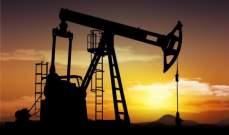 أميركا قد تخفض عدد الاستثناءات من عقوبات إيران النفطية في آيار