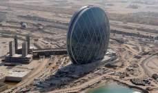 """شركة """"الدار"""" تقر 14 عقداً بقيمة 3 مليارات درهم لبناء مشاريع إنشائية في ابوظبي"""