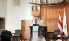 """الملكة سيلفيا من """"AUB"""" : أدعوكم إلى العمل لتحقيق التغيير الذي تحلمون به"""