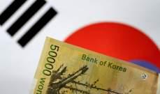 كوريا الجنوبية تعتزم إصدار سندات خزانة قياسية بـ 8.96 مليار دولار بداية 2020
