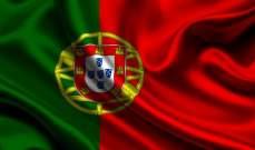 عوائد سندات الحكومة البرتغالية تتراجع أدنى الصفر لأول مرة