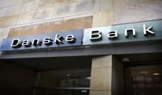 """""""دانسك بنك"""" يعلن استمرار الحظر المفروض على تداول العملات المشفرة"""
