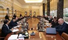 تقرير: سيتم اقتراح فرض ضريبة 2% على المواد المستوردة في جلسة اليوم