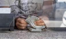 معلومات الأمن العام توقف صرّافاً في صيدا لمخالفته تعميم مصرف لبنان