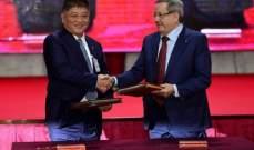 الجزائر توقع مع الصين اتفاقية بقيمة 6 مليار دولار لإنتاج الفوسفات