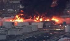 السعودية.. نشوب حريق في أحد خزانات محطة المنتجات البترولية في جيزان