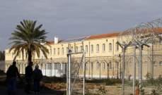 582 يورو منسجناء قبرصيين لضحايا انفجار بيروت!