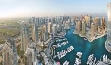 3.4 مليار درهم تصرفات العقار في دبي خلال أسبوع