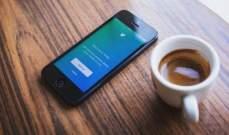"""""""تويتر"""" يستعد لإطلاق ميزة النشرة الصباحية"""