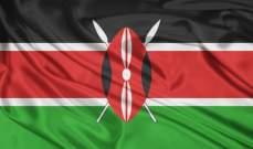 صندوق النقد يوافق على ترتيبات تمويل جديدة لكينيا بقيمة 2.34 مليار دولار