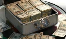 تهريب الأموال بدأ في 2017 : هل من دولة تسعى لاستعادتها ؟