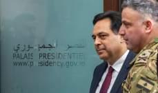 دياب يبحث معنائب رئيس المفوضية الأوروبية في الأوضاع الإجتماعية والإقتصادية