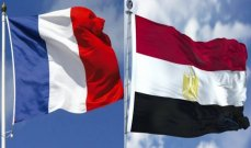 مصر توقع اتفاقات مع فرنسا بقيمة 1.7 مليار يورو لتمويل مشروعات في قطاعات النقل والبنية التحتية والكهرباء