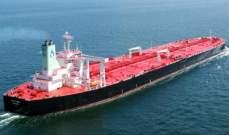 """""""ناقلات النفط"""" الكويتية: ناقلاتنا تسير بشكل طبيعي"""